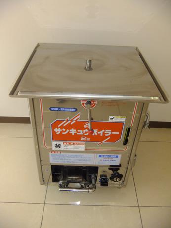 SB-2-722(品川工業)
